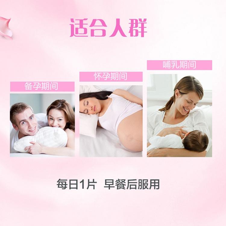 爱乐维孕妇营养复合维生素100粒