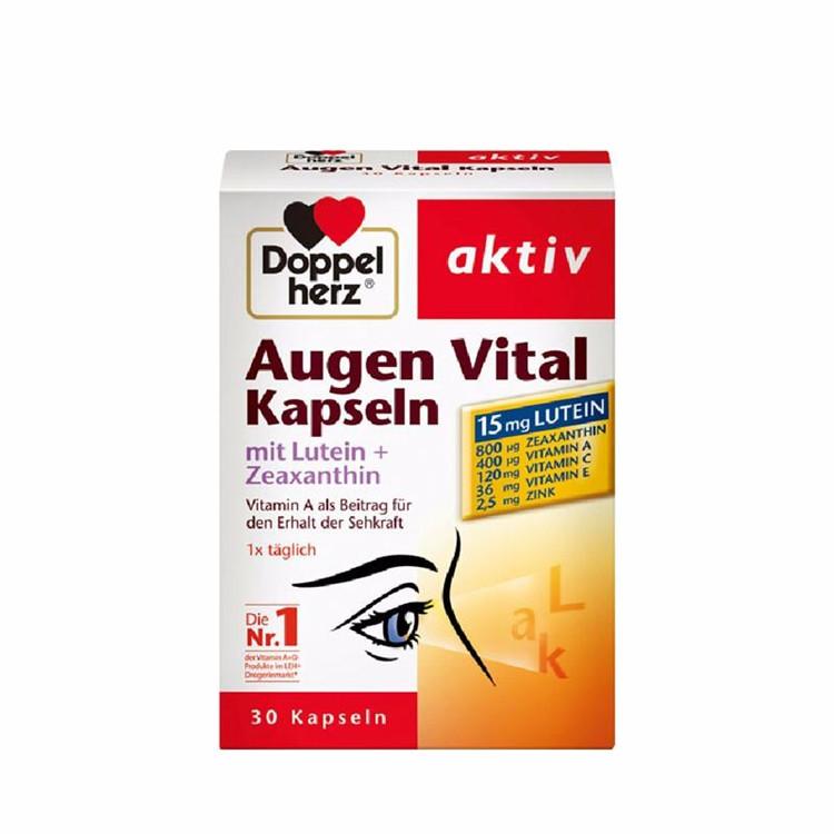 德国Doppelherz双心多维叶黄素护眼软胶囊30粒 预防近视缓解眼睛干涩疲