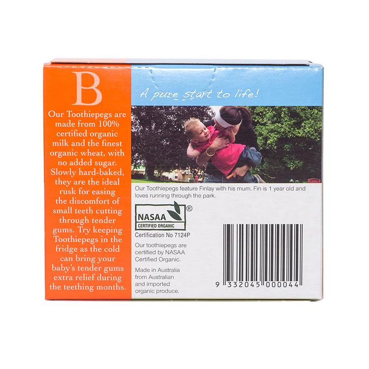 【3盒装】【海外直邮】贝拉米有机磨牙棒/磨牙饼干  50g*3