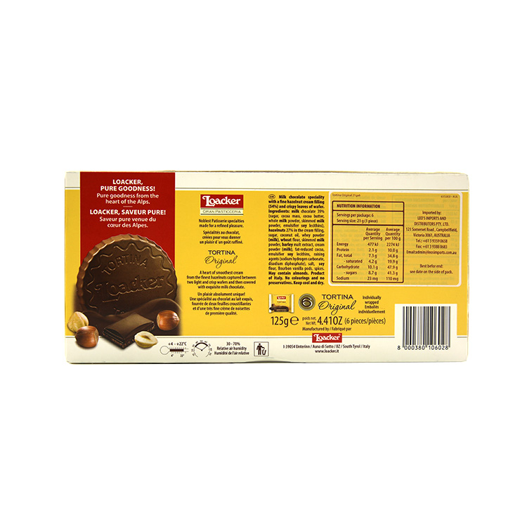 【3盒装】【海外直邮】Loacker莱家托特纳 榛子巧克力威化饼干(任意三包)黑巧克力味和白巧克力味