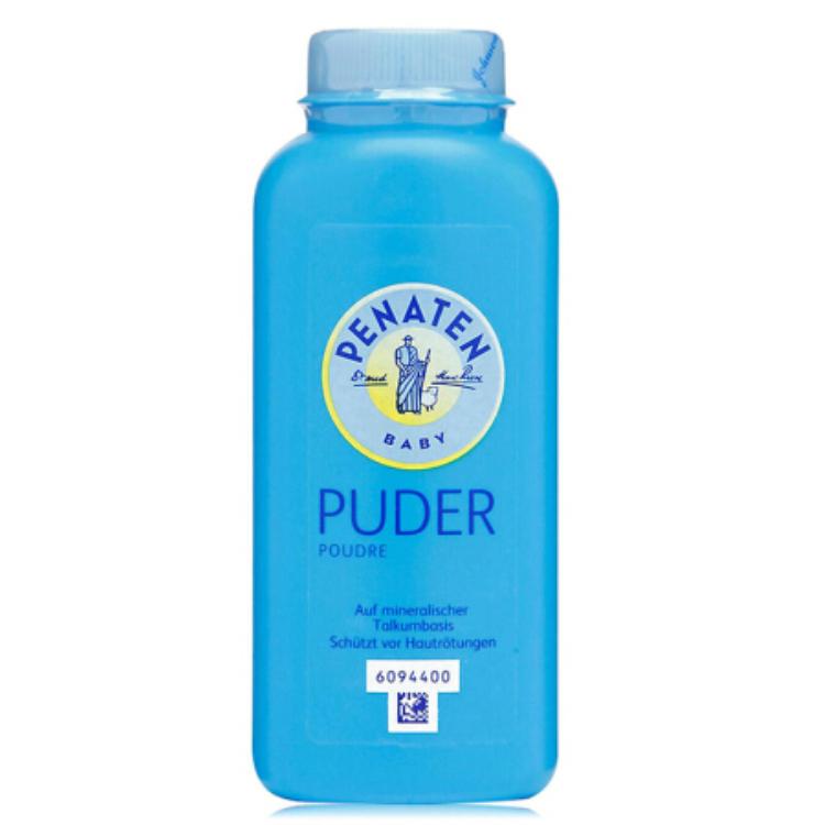 贝娜婷(Penaten)德国进口百年婴幼儿品牌 爽身粉 100g